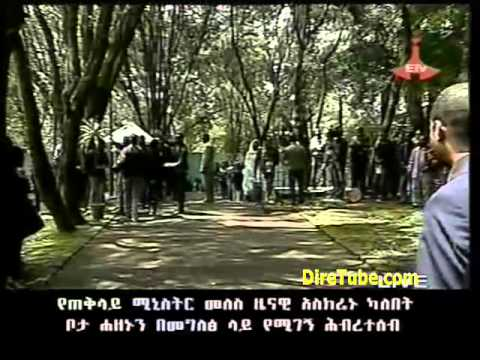 Meles Zenawi body at His Office – Part 2