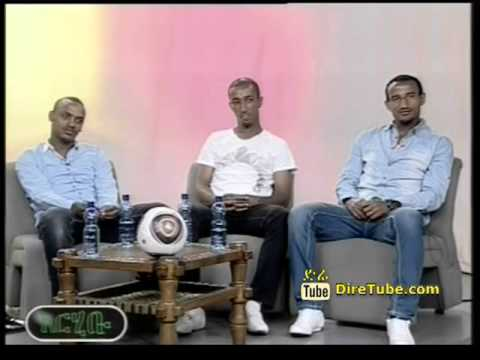 ETV Arhibu-Interview with Degu Debebe Adane Girma and Jemal Tasew-Part 1