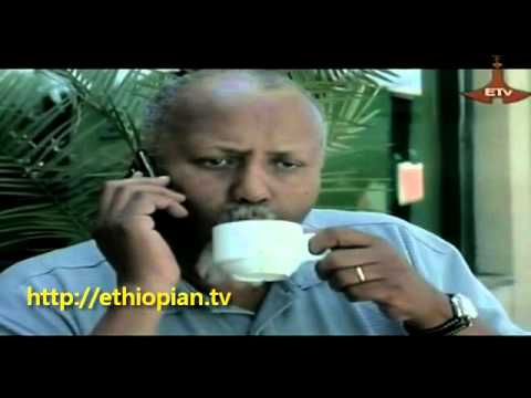 Sew Le Sew – Part 72 : Ethiopian Drama – Clip 1 of 2