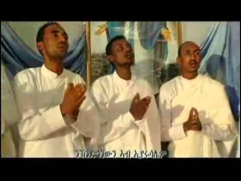 Eritrean Orthodox Mezmur May 2012
