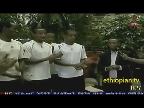 Ethiopian News in Amharic – Monday, January 14, 2013