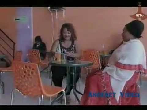 Sew Lesew Drama Part 76 ሰው ለሰው ድራማ 76 Ethiopian Drama