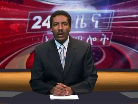 ESAT Daily News – Amsterdam April 13 2013 Ethiopia