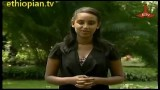 Hiber Ethiopia – Ethiopian Traditional Music – July 2, 2013