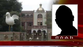 ESAT Daily News Amsterdam Oct 16 2013 Ethiopia   ESAT Tube