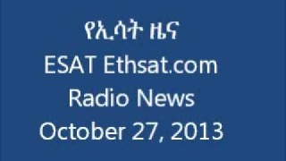 ESAT Ethsat.com Radio News October 27 2013 Ethiopia