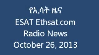 ESAT Ethsat.com Radio News October 26 2013 Ethiopia