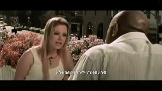 2014 New Ethiopian Movie Triangle part 2 ሶስት ማዕዘን ክፍል 2 MUST WATCH