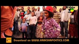 BEST New Ethiopian Music 2014 Mc Mike and Yoni Yoye – Gondergna – (Official Video)