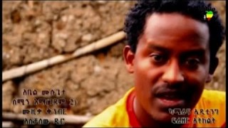 BEST New Ethiopian Music 2014 Abel Mulugeta Semignma – (Official Video)