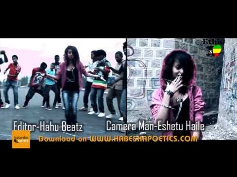 Lij Yared – Suda – (Official Video) Ethiopian Music 2014