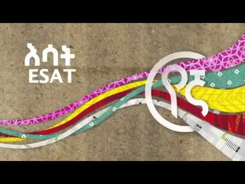New Ethiopian music ESAT   Yegna New Song 2014