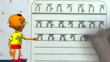 Sample on Writing Amharic Alphabet from Amahric 4 Kids DVD