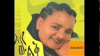 Genet Masresha New Ethiopian Music 2014 (From Her New Album)