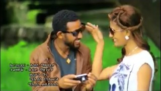 BEST Ethiopian New Music 2013