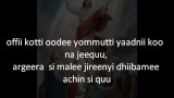 Addisu Waayimaa/ Oromia gospel song lyrics