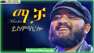 Ethiopian Music- Tigrigna song –Abraham Gebremedhin – 2014 (Official Music Video)