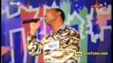 Balageru Idol Fasil Bekele Vocal Contestant 3rd Audition Addis Ababa