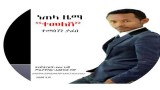 BEST New Ethiopian Music 2013 Temesgen Tafesse Temelesh