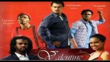 Valentine Ethiopian Movie