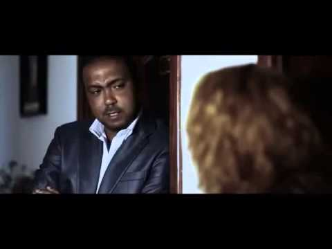 ወደ ፍቅር Wede Fikir 2014 New Ethiopian Movie Trailer
