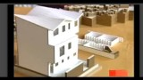 Ethiopia – 1,000 model houses will be built with the new design which cost 30,000 birr for 1 bedroom