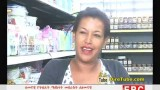 Modern Market Centers In Addis Ababa October 21 News
