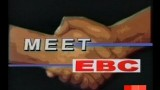 MeetEBC intrvew with Advisor to the Au commission chairperson. News 14,2014