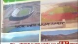 Awassa, Mekele and Bahir Dar stadiums will be completed this year, two more will be built