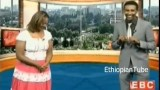 Ethiopia – Dana Part 72 was not aired today – EBS (ETV) message