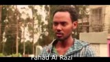 Ethiopia ke America new etiopian movie full