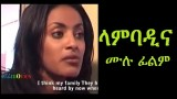 Ethiopian Movie Lambadina Full