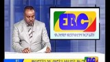 EBC Amharic Evening News April 20, 2015