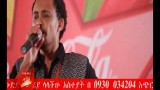 CocaCola Super Star Alemeshete Yami Top 10 Contestant on KonjoTube