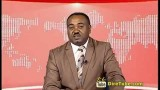 The Latest Amharic News From EBC October 6, 2014 on KonjoTube