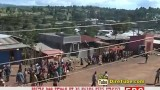 The Latest Amharic News From EBC October 29, 2014 on KonjoTube
