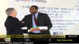USAID and Ministry of Education Launch a National Mother Tongue on KonjoTube