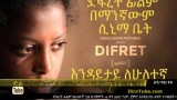 The widely acclaimed movie about a girl who murdered her abductor 'Difret' has been banned again on KonjoTube