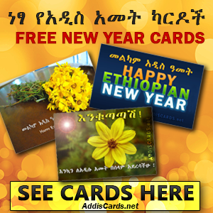 Free-New-year-cards-300
