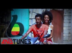 Watch New Ethiopian Habesha Music 2016 – ከድር አሊ (አቡ) (Official video) on KonjoTube