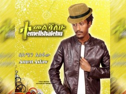 "Watch New Ethiopian  music 2015 – love song ""Temelishalehu""  Amen Asfaw on KonjoTube"