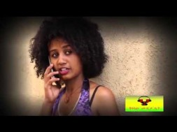 Watch Dereje Belay   Yekir   Official Music Video   New Ethiopian Music 2015 on KonjoTube