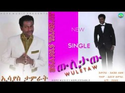 Watch Esayas Tamrat   Wuletaw ውለታው   New Ethiopian Music 2015 Official Audio 2 on KonjoTube