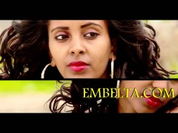 Watch Ethiopian Music 2015: Tamrat Desta   Selina ሰሊና on KonjoTube