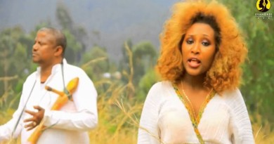 Watch Alemsira Babey   Hay Belew   New Ethiopian Music 2015 Official Video on KonjoTube