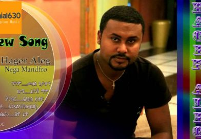 Watch Nega Mandefro – Hager Alegn – New Ethiopian Amazing Music 2015 on KonjoTube