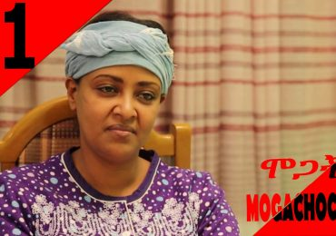 Watch Mogachoch EBS Latest Series Drama – S04E81 – Part 81 on KonjoTube