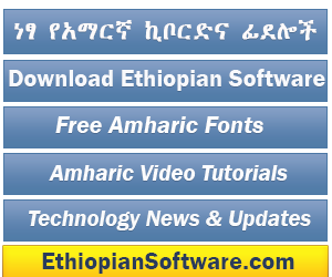 A Place for Free Ethiopian Greeting Cards | KonjoTube