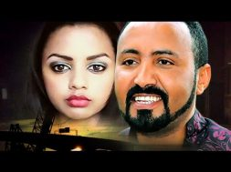 Watch FRIDAY NIGHT - 2017 ETHIOPIAN MOVIES|AMHARIC MOVIES|FULL AFRICAN  MOVIES on KonjoTube